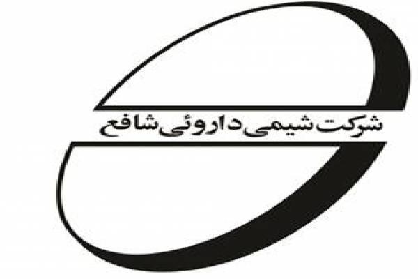 فروش انواع سولفات ها - اصفهان