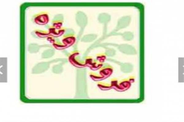 فروش کود کامل یونی گرین در تهران