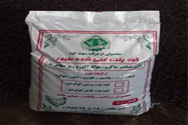 فروش کود پلیت مرغی-ورامین