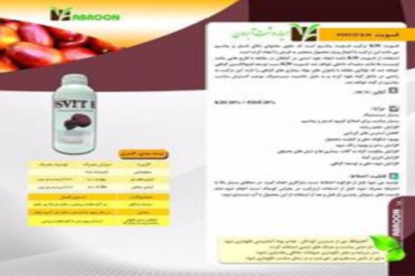 فروش کود فسفیت کی سی  اصفهان
