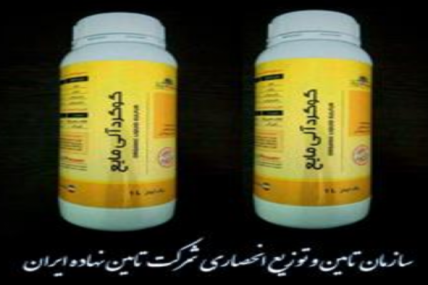 فروش کود گوگرد مایع در مشهد