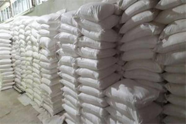 تولید و فروش کود شیمیایی در تهران
