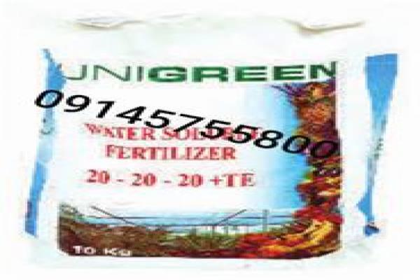 فروش کود یونی گرین در تهران
