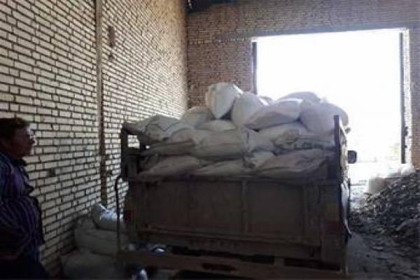 فروش  کودهای شیمیایی در خرمشهر