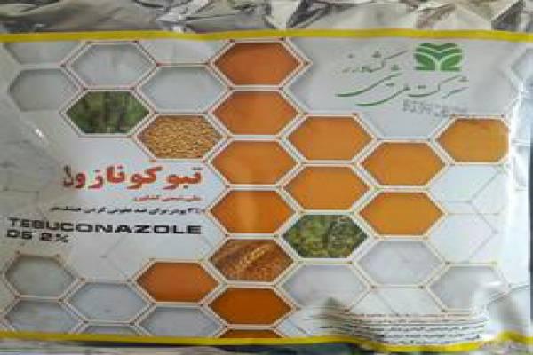 فروش انواع کود شیمیایی و سم-زنجان