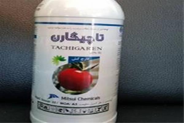 فروش ویژه سم - تاچیگارن-تبریز