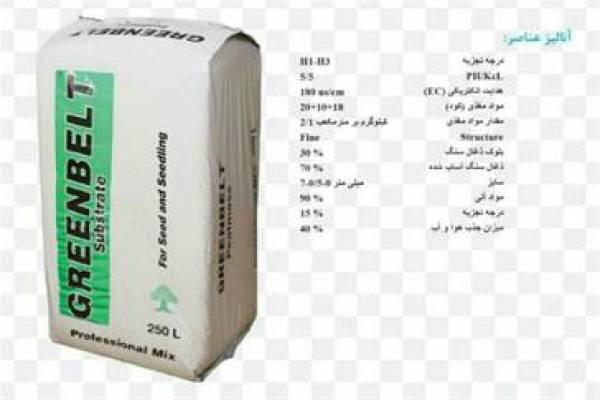 فروش خاک پیت ماس در تهران