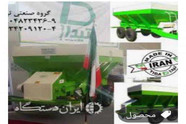 فروش ویژه ماشین های کودپاش_ کرج