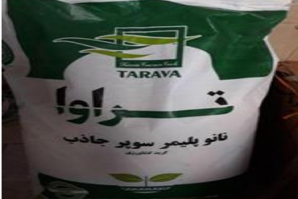 فروش کود سوپر جاذب تراوا در اصفهان