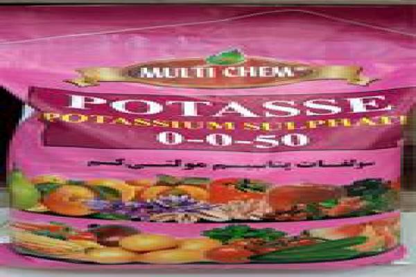 فروش کود سولو پتاس مولتی کم 50-0-0 در فارس