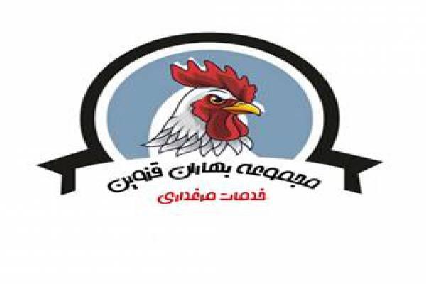 فروش کود مرغی در قزوین