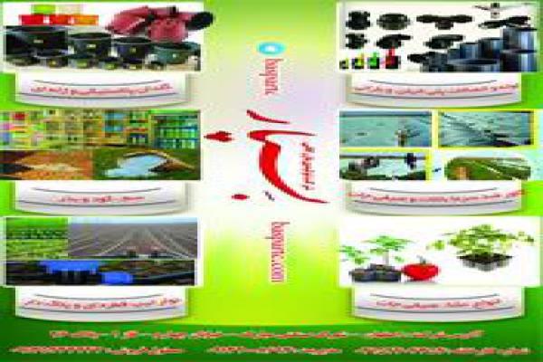فروش کود کشاورزی بسپار-زابل