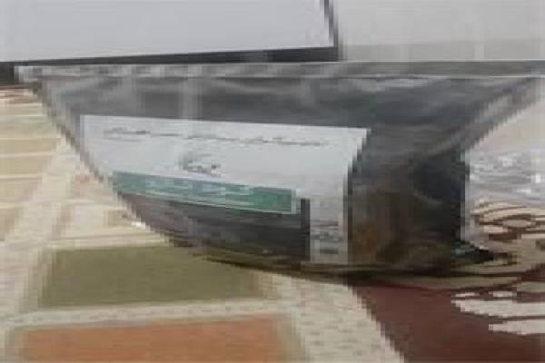 فروش کود کمپوست-اصفهان