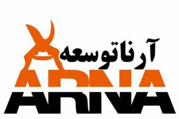 فروش کود آلی و ارگانیک زعفران در مشهد