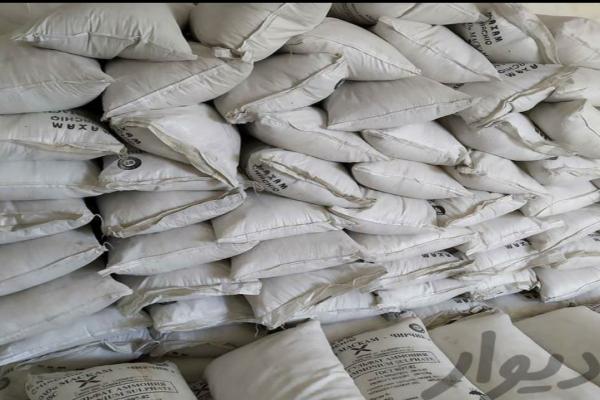 فروش مواد اولیه در صنعت کود و کشاورزی_ اصفهان