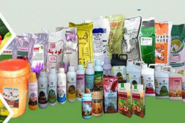 فروش انواع سم و کود تقویتی تجهیزات کشاورزی و باغبانی در تهران