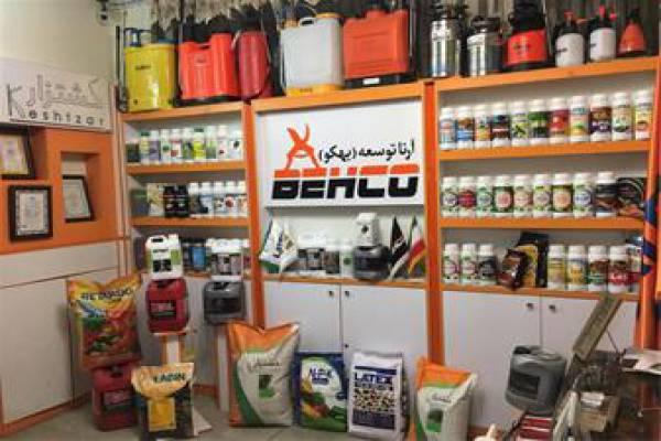 فروش کودهای کیمیتک و لبین اسپانیا  در مشهد