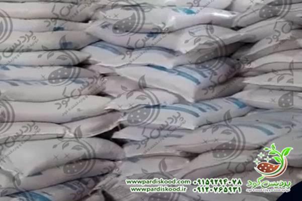 واردکننده اصلی کود کلرید پتاسیم ازبکستان kcl