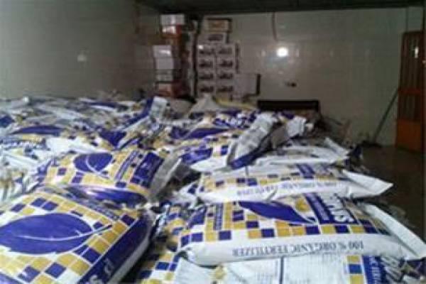 فروش کود پلیت مرغ غنی شده-اقلید فارس