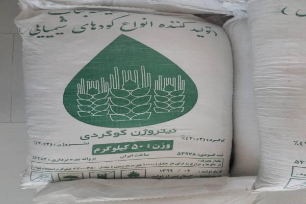 روش استفاده از کود سولفات امونیوم گرانوله در شالیزارهای برنج