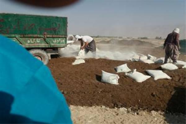 فروش کود کشاورزی و گوگرد معدنی در کرمانشاه