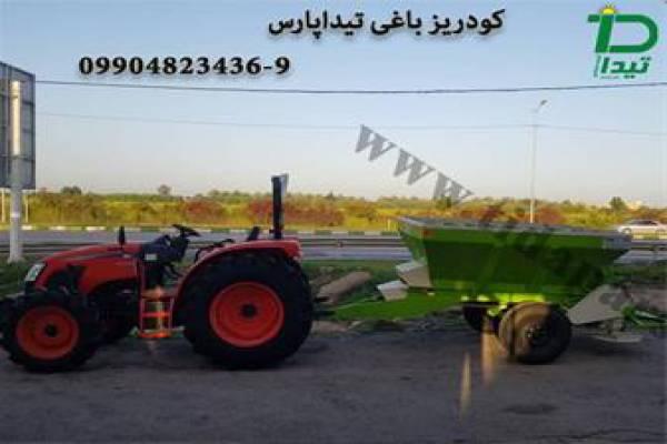 فروش ماشین پخش کننده کود دامی و کمپوست در کرج
