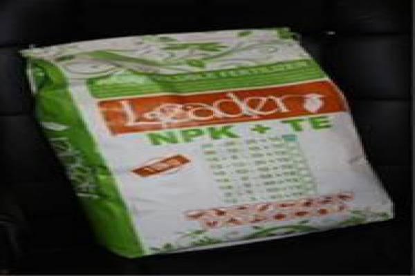 فروش کود نانو npk-تهران