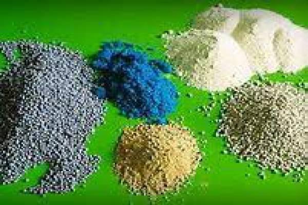 دعوت به همکاری در فروش انواع کودهای کامل شیمیایی -اصفهان