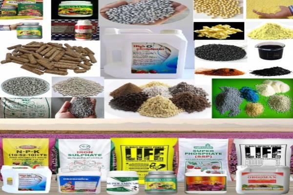 خرید و فروش کودهای کشاورزی و کودهای صنعتی