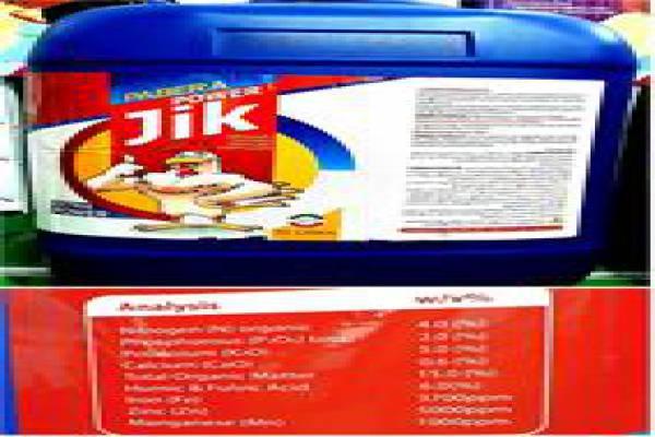 فروش کود مرغی مایع پابرا پاورجیک در فارس