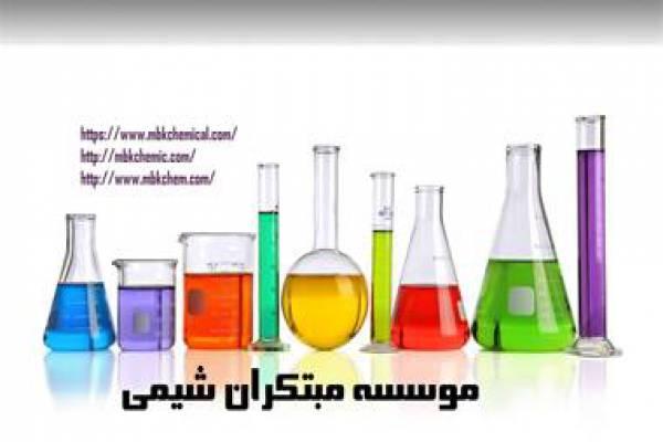 فروش انواع کود شیمیایی در تهران