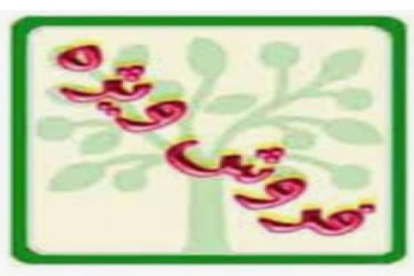 فروش کود فرتیوم آکوایوفوس_اصفهان