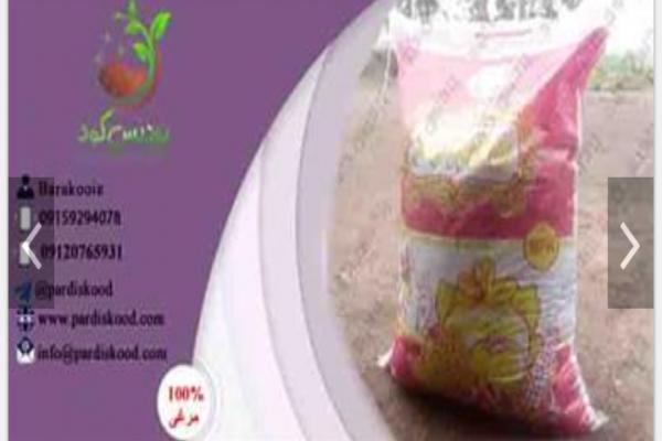 فروش کود مرغی غنی شده در زنجان
