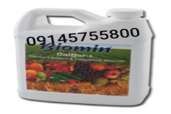 فروش کود میکرو بیومین235L در اهواز
