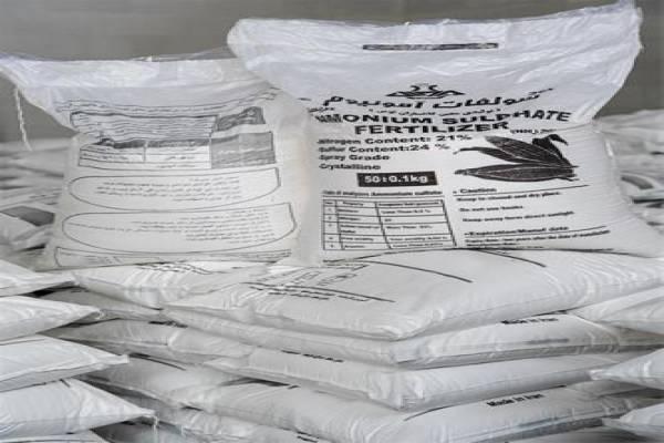 فروش کود سولفات آمونیوم در مشهد