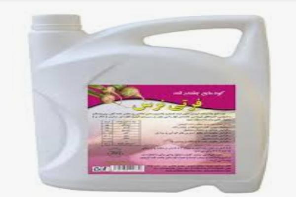 فروش کود مایع چغندر قند_ اصفهان