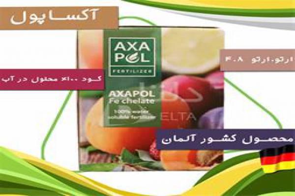 فروش کود آهن آکساپول در استان البرز
