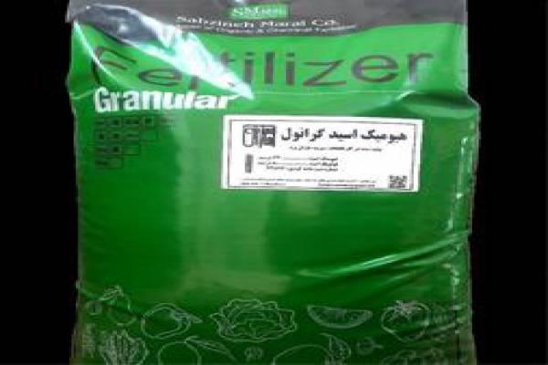 کود هیومیک گرانول-خوزستان