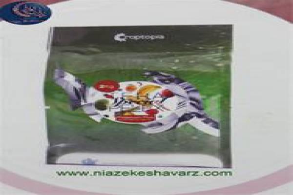 فروش کود پتاس بالا npk 5-5 -30  در شیراز
