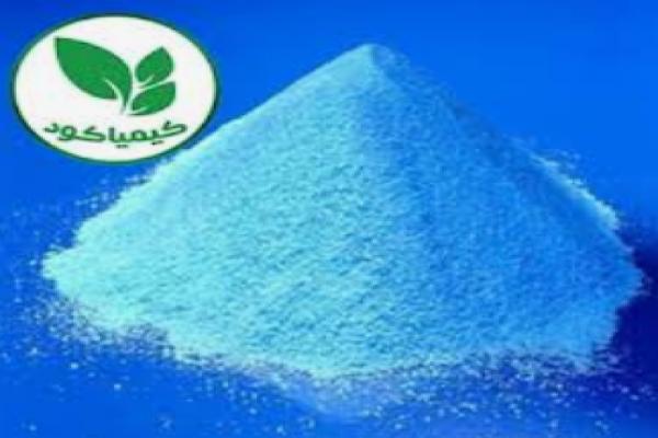 تولید و فروش انواع کود گیاهی ترکیبی- تهران