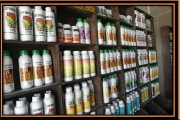 فروش کود کشاورزی در یزد
