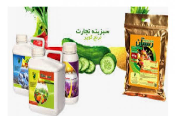 تولید و عرضه انواع کودهای شیمیایی و ارگانیک _تهران