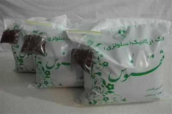 فروش خاک ( کود ) سلولزی-قزوین