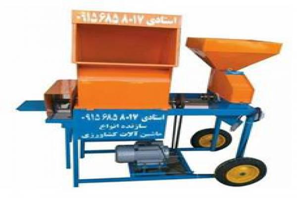 تولید دستگاه علوفه خردکن و آسیاب درقوچان