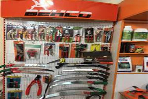 عرضه کننده ادوات باغبانی ، اره ، قیچی ، کود و سم-مشهد