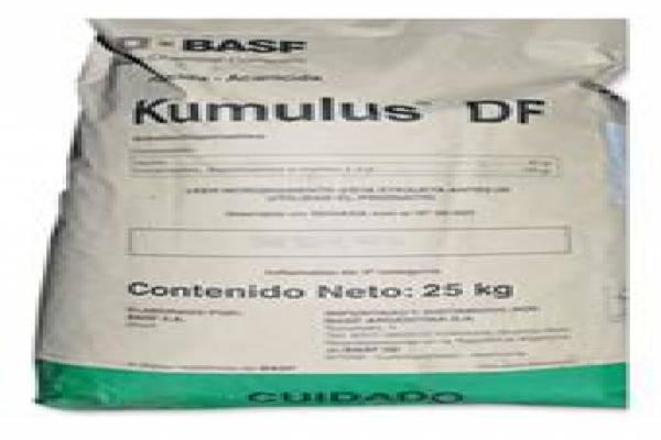 فروش قارچ کش کومولوس باسف در سنندج