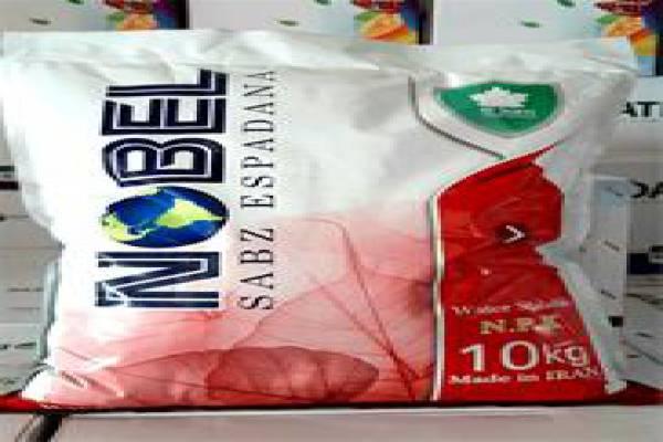 فروش کود های NPK  در سورمق