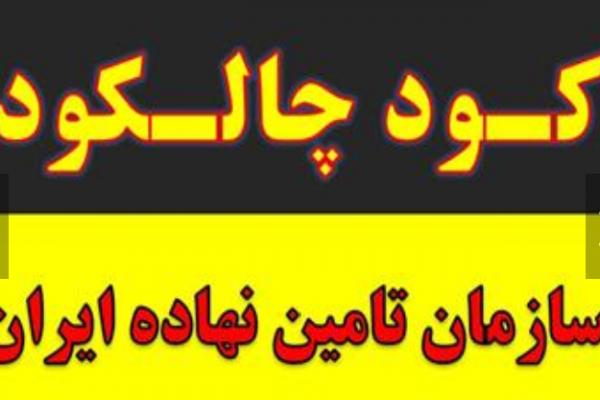 فروش کود شیمیایی در مشهد