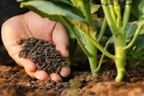 فروش کود کمپوست کشاورزی-اصفهان