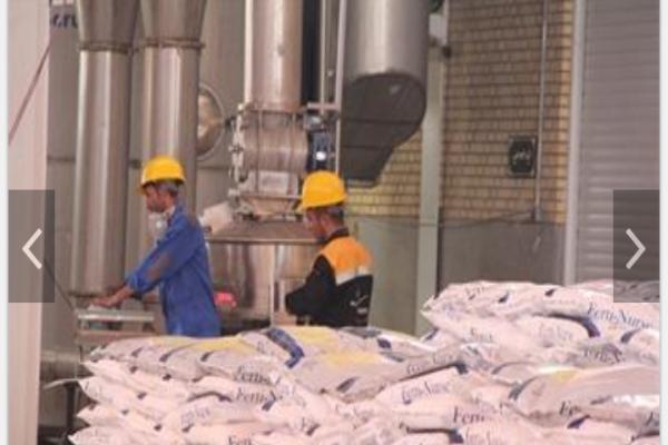 فروش کودهای شیمیایی کیمیا در شیراز
